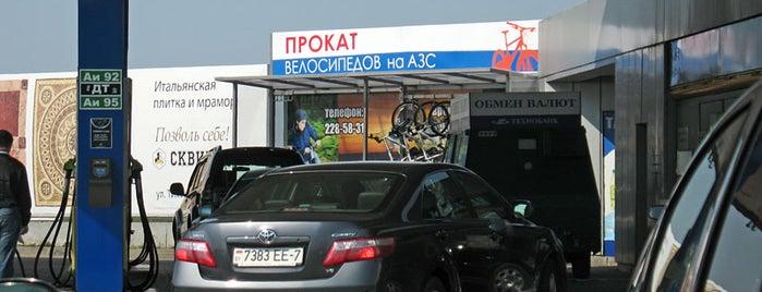 Прокат велосипедов на АЗС is one of Minsk-on-bike.