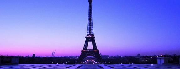 Place du Trocadéro is one of Paris.