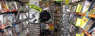 スーパーポテト 昭和町店 is one of Best Retrogaming Shops.