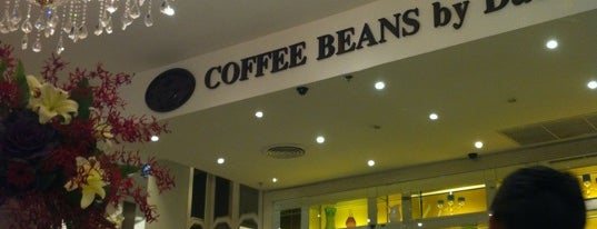 Coffee Beans by Dao is one of Bangkok 曼谷.