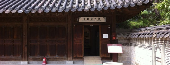 Unhyeongung is one of 韓国旅.