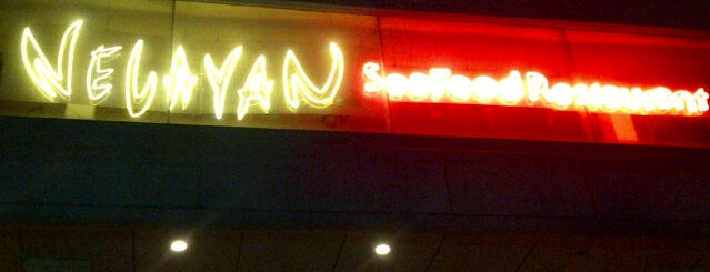 Nelayan Seafood Restaurant is one of Ancol.
