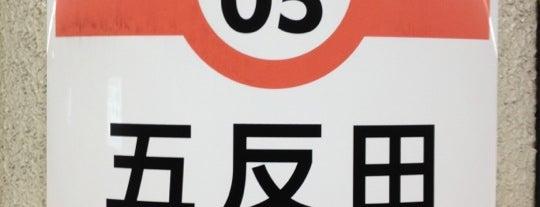 Asakusa Line Gotanda Station (A05) is one of 都営浅草線(Toei Asakusa Line).