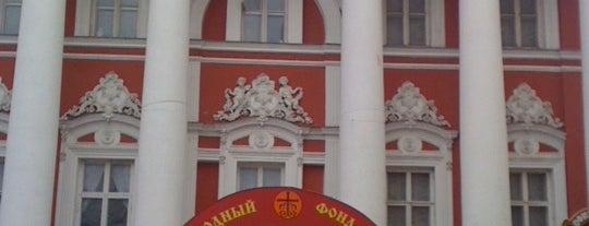 Международный фонд славянской письменности и культуры is one of ордынка.