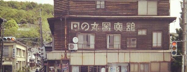 旧日の丸写真館 is one of たまゆら@竹原市.