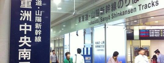 八重洲中央南口 is one of お気に入り.