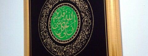 Prayer room, HomePro (Hatyai) is one of มัสยิด, บาลาเซาะฮฺ, สถานที่ละหมาด.
