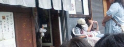 牛たん炭焼 利久 泉分店 is one of My Sendai.