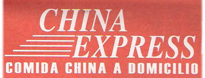 China Express is one of Restaurantes, Bares, Cafeterias y el Mundo Gourmet.