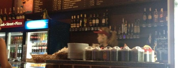 New York Street Pizza is one of EURO 2012 DONETSK RESTAURANTS.