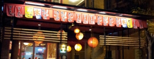 Ramen Hachimaki is one of FAVORITE JAPANESE FOOD.