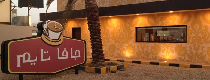 Java Time is one of The 15 Best Trendy Places in Riyadh.