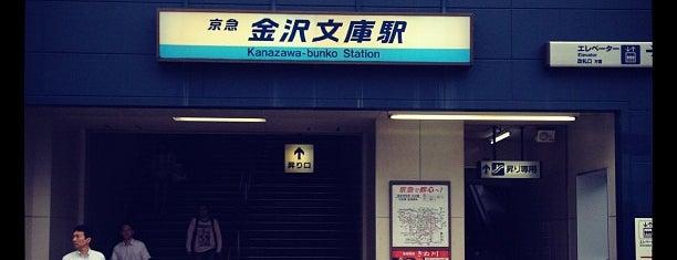 Kanazawa-bunko Station (KK49) is one of Station - 神奈川県.