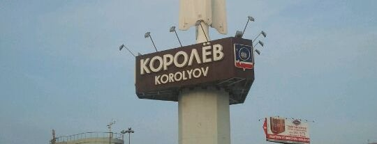 Korolyov is one of cities.