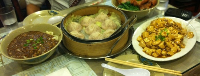 Shanghai Asian Cuisine • 上海小館 is one of NY to do - food.