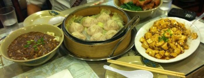 Shanghai Asian Cuisine • 上海小館 is one of Eat&Drink Manhattan.