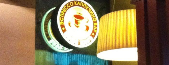 Кофе Хауз is one of Кофейный мир.