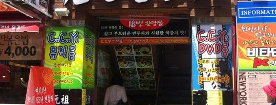 18번완당집 is one of Busan, Korea.
