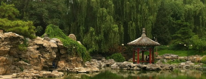Ritan Park is one of China.