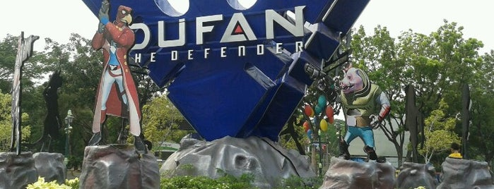 Dunia Fantasi (DUFAN) is one of Ancol.