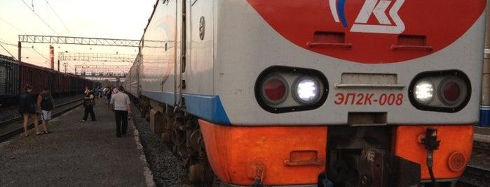 Ж/Д вокзал Еланский is one of Транссибирская магистраль.