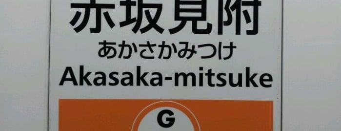 Ginza Line Akasaka-mitsuke Station (G05) is one of 東京メトロ 銀座線 全駅.