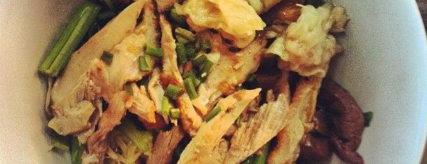 รุ่งเรือง is one of Yummy.