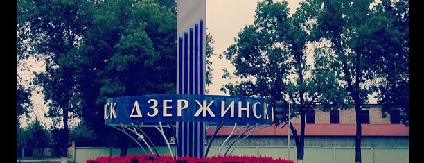Дзержинск is one of Города Беларуси.