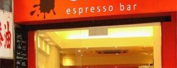 Oscar's Espresso Bar is one of Hong Kong (test).