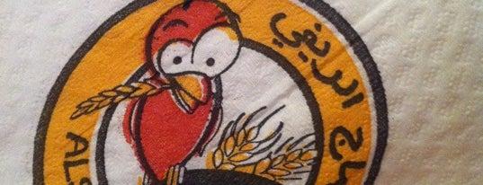 AlSaaj AlReefi is one of Restaurants in Riyadh.