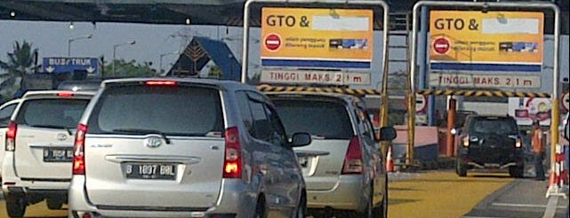 Gerbang Tol Karang Tengah is one of Nyunyai permai.