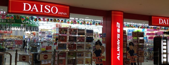 Daiso is one of All-time favorites in Singapore.