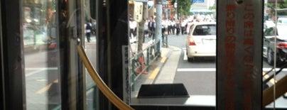 都営バス 虎ノ門 is one of #東京メトロ物語.