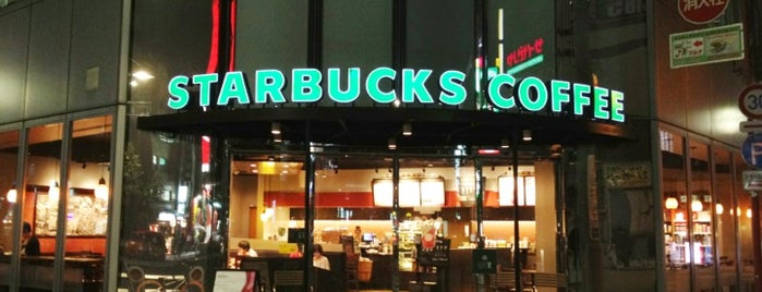 Starbucks Coffee 神田小川町2丁目店 is one of 電源 コンセント スポット.