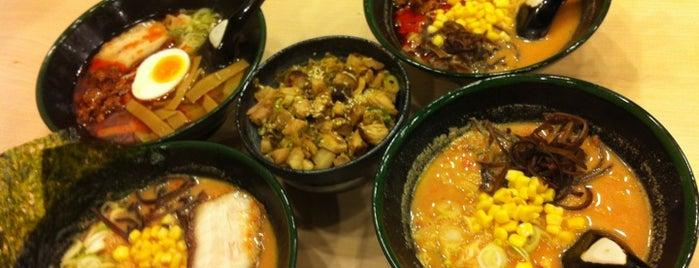 Tomato Noodle is one of Gateway Ekamai.
