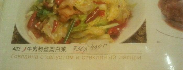 Ким-Тим is one of Китайская кухня в Москве / Chinese Moscow.