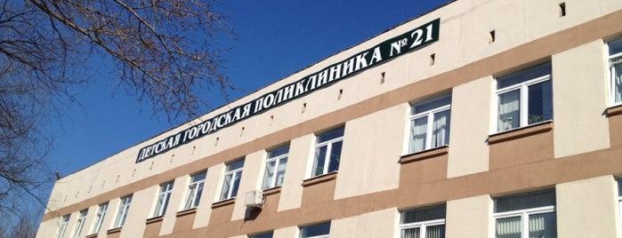 Детская поликлиника № 7 (филиал № 1) is one of Поликлиники ЗАО, ВАО, ЦАО.