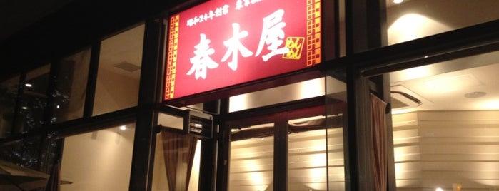 東京荻窪中華そば 春木屋 めんめん is one of ラーメン(東京都内周辺).