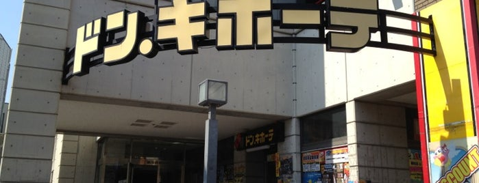 Don Quijote is one of Fukuoka.