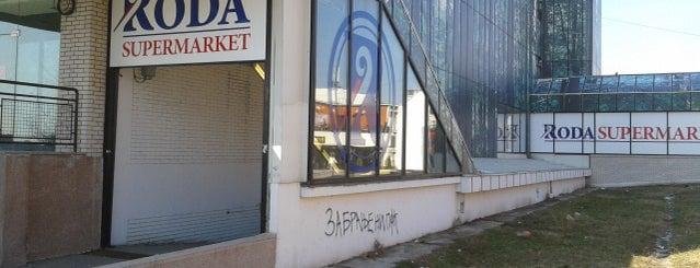 Roda | Supermarket Sava is one of Blokovski supermarketi.