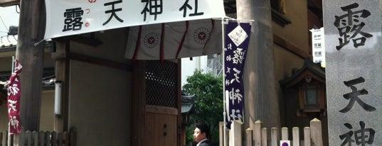 お初天神 (露天神社) is one of Osaka.