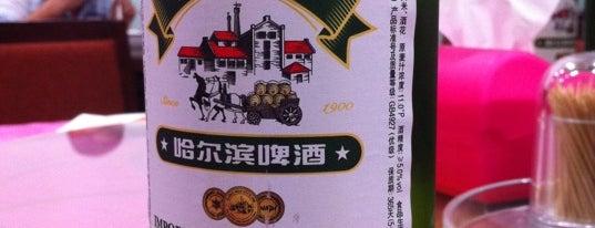 东北人家 is one of my best-loved restaurants.