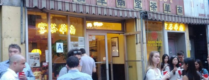 Nom Wah Tea Parlor is one of NYC Chinatown Dumpling Tour.