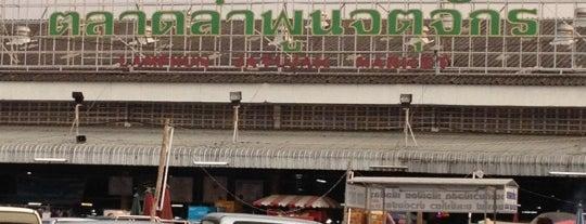 ตลาดจตุจักรลำพูน is one of ลำพูน, ลำปาง, แพร่, น่าน, อุตรดิตถ์.