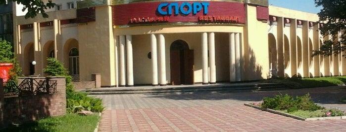 Спорт is one of Бари, ресторани, кафе Рівне.