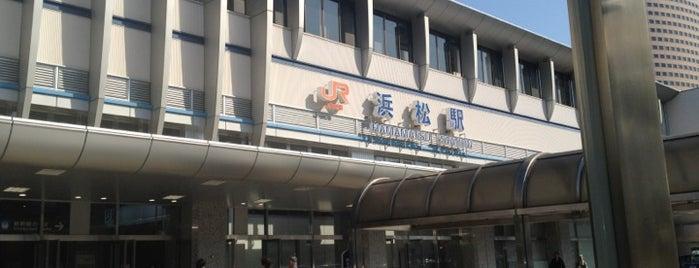 浜松駅 is one of 思い出の場所.