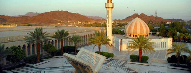 Holy Qur'an Printing Complex Madinah is one of Madinah.