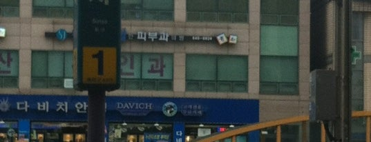 Sinsa Stn. is one of Subway Stations in Seoul(line1~4 & DX).