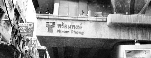BTS Phrom Phong (E5) is one of BTS Station - Sukhumvit Line.