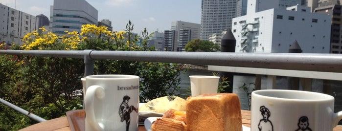 breadworks Tennoz is one of Tokyo.